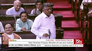 Shri Ravi Shankar Prasad's reply on The Aadhaar and other Laws(Amendment)Bill,2019 in Rajya Sabha
