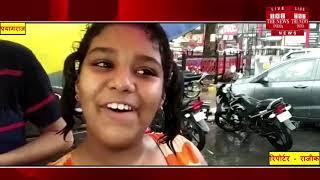 उत्तर प्रदेश में बारिश शुरू लोगों ने खुशी जाहिर की / THE NEWS INDIA