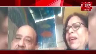 VIRAL VIDEO / मां बाप ने कलयुग की संतान से बचाने के लिए सोशल मीडिया पर गुहार लगाई