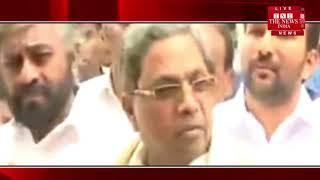Karnataka politics latest news कर्नाटक में बीजेपी ने मांगा इस्तीफा