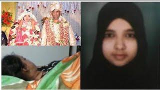 Amreen Begum | Newly Wed Bride | Suicide Under Bahadurpura Limitd | Due To harassment of Grooms Fam