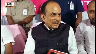 Mahmood Ali TRS and Koppula Eshwar | Inspected Preparation For Hajj 2019 - DT News