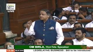 Dr. Shashi Tharoor on The DNA Technology Regulation Bill, 2019