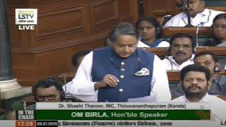 Dr. Shashi Tharoor on The Unlawful Activities (Prevention) Amendment Bill, 2019