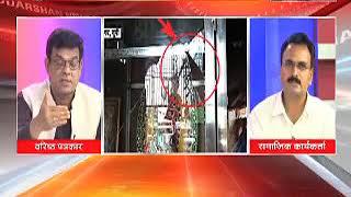 क्या मंदिर तोडना किसी बड़ी साज़िश का हिस्सा है?| #BindasBol सुरेश चव्हाणके जी के साथ