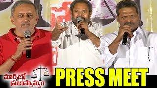 Market Lo Prajaswamyam Movie Press Meet    R Narayana Murthy    Bhavani HD Movies