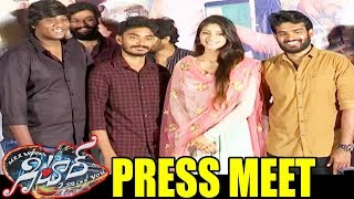 Guitar Telugu New Movie Press Meet || Bhavani HD Movies video - id  3619929f7939c8 - Veblr Mobile