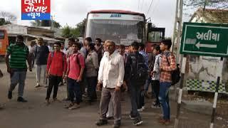 જામનગર-અલિયાબાળા બસ રૂટ કેન્સલ થતા હોબાળો