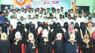 Jamiyat Bagban Gulbarga Ki Janib Se SSLC PUC Aur Degree Ke Students Ko Taheniyat A.Tv News 8-7-2010