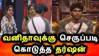Bigg Boss Tamil 3|8th July 2019 Full episode|Day 15|Bigg Boss Tamil 3 live|vanitha VS Abirami