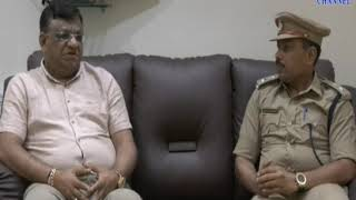 Rajkot | DCP Zone - 2 Manohar Singh Jadeja Abtak became the guest