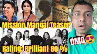 Mission Mangal Teaser REVIEW l Is Film Ko Saaho Aur Batla House Se Koi Dar Nahi