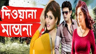 Bangla movie coverage