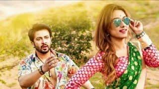 ???? সর্বকালের সেরা সামাজিক বাংলা ছবি - MK MOVIES