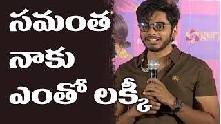 Teja Sajja Speech in Oh Baby Movie Success Meet | Samantha | Rana Daggubati | Top Telugu TV