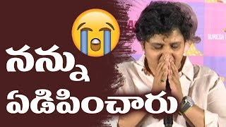 Director Nandini Reddy Emotional Speech @ Oh Baby Full Movie Success meet | Top Telugu TV