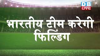 भारत-न्यूजीलैंड का महामुकाबला | #INDvNZ | #indiavsNewzealand | #NZvIND |