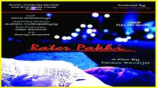 New Bangla Telefilm | Rater Pakhi - রাতের পাখি | Trailer | Vid Evolution Bangla Telefilms