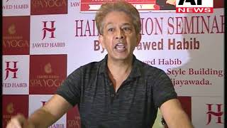 Jawed habib hair style techniques || Ap news online entertainment