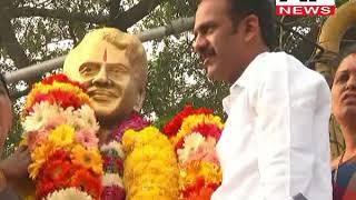 Vangaveeti Mohana Ranga 29th Vardhanthi | Vangaveeti radha | G V Sudhakar Naidu Actor