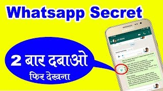 Latest Amazing Android Trick 2019 For All Mobile Smartphone User - New || By Mobile Technical Guru