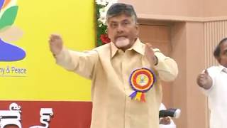 AP Cm Chandra Babu Naidu YOGA Highlights | Yoga Day | Amaravathi Yoga Day