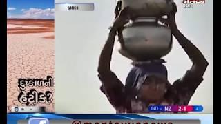 વિશેષ અહેવાલઃ વરસાદ ખેંચાતા Kutch ના ધરતીપુત્રોમાં ચિંતા