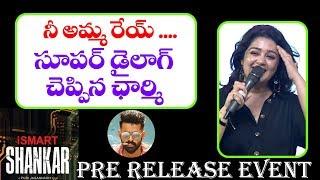Chinnodu Telugu Full Movie || Sumanth, Charmi Kaur video