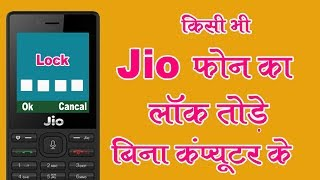 how to unlock F120b In all Jio Phone !! jio phone hard reset F120B By Mobile technical Guru - New