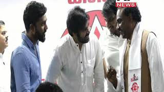 ravela kishore babu family members meet pawan kalyan || ravela kishore babu joining || vijayawada