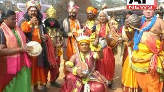 Pongal Culture Dances || Andhra pradesh Festival || Tappeta Gullu || Burrakatha