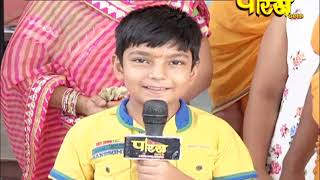 Vishesh | हस्तिनापुर विधान | Hastinapur Vidhan | Ep:- 26