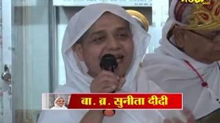 Vishesh | हस्तिनापुर विधान | Hastinapur Vidhan | Ep:- 30
