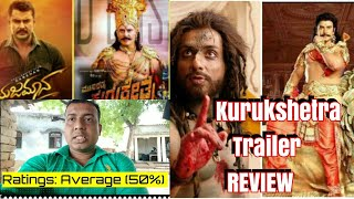 Kurukshetra Trailer Review In Hindi l Darshan Fans Wants New Trailer!