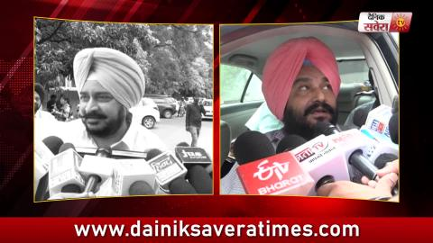 Video- Cabinet Minister Dharmsot and Gurpreet Kangar की Navjot sidhu को Advice