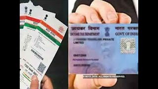 Crackdown on fake IDs: 18 cr PAN cards to become invalid