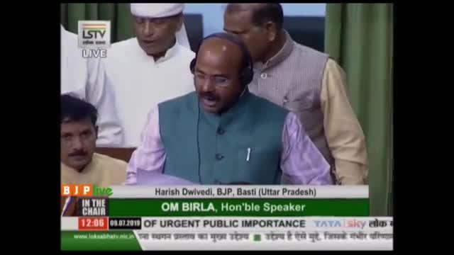 Shri Harish Dwivedi raising 'Matters of Urgent Public Importance' in Lok Sabha