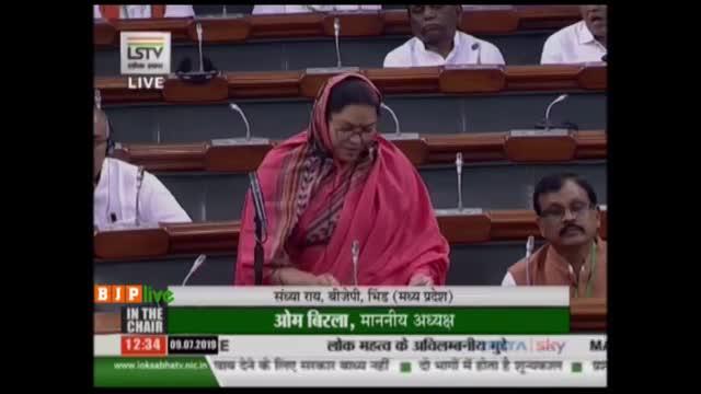 Smt. Sandhya Ray raising 'Matters of Urgent Public Importance' in Lok Sabha