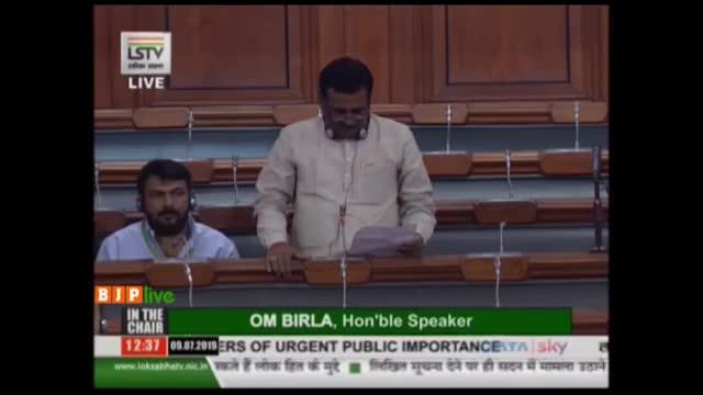 Shri Prataprao Patil Chikhalikar raising 'Matters of Urgent Public Importance' in Lok Sabha