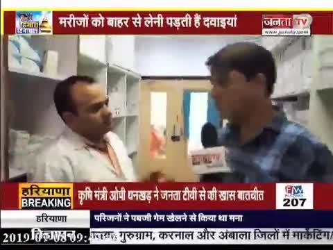 हिमाचल - IGMC अस्पताल प्रशासन का निर्देश, बाहर से दवाईया लिखी तो होगी कार्रवाई
