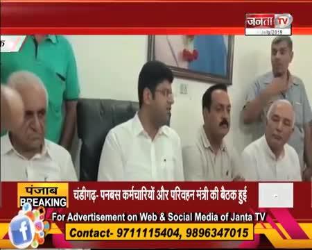 JJP नेता Dushyant Chautala का बड़ा बयान Janta TV News