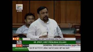 Shri Mukesh Rajput on General Discussion on the Union Budget for 2019-2020 in Lok Sabha: 09.07.2019