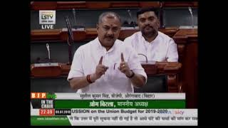 Shri Sushil Kumar Singh on General Discussion on the Union Budget for 2019-2020 in Lok Sabha