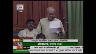 Shri Nand Kumar Singh raising 'Matters of Urgent Public Importance' in Lok Sabha