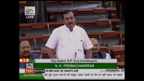 Shri Vijay Baghel on General Discussion on the Union Budget for 2019-2020 in Lok Sabha
