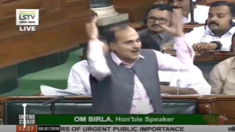 Adhir Ranjan Chowdhury in Lok Sabha on Political Situation in Karnataka