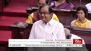 P Chidambram's Remarks | Discussion on Union Budget 2019-20 in Rajya Sabha