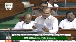 Adhir Ranjan Chowdhury's Remarks on The Railways Budget 2019-20