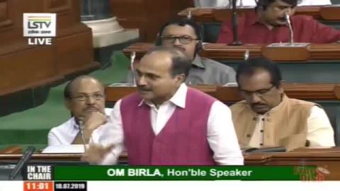 Adhir Ranjan Chowdhury speak in Lok Sabha