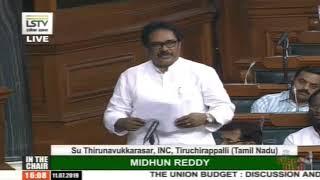 Su Thirunavukkarasar's Remarks on The Railways Budget 2019-20